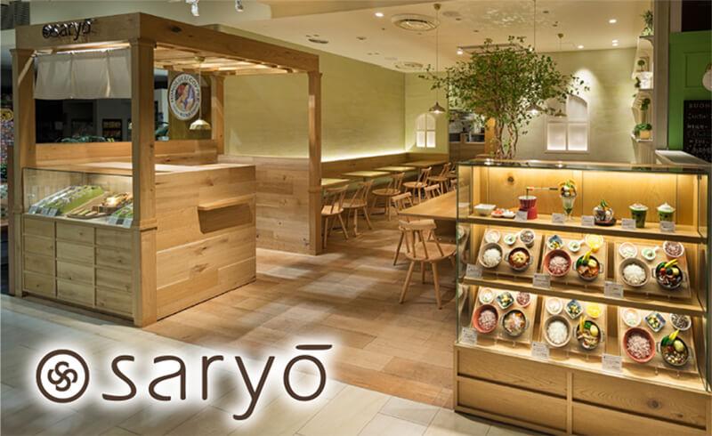 saryo 丸井 吉祥寺店